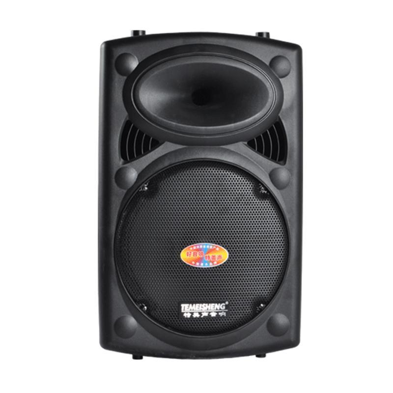 Loa Kéo Karaoke Temeisheng 297L